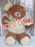 ct-150818-30 Vintage Musical Bear Plush Doll