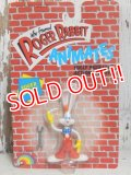 ct-150908-04 Roger Rabbit / LJN 80's Action Figure