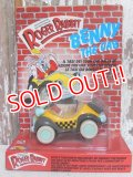 ct-150908-05 Benny the Cab / LJN 80's Toy