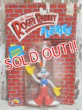 ct-150908-11 Roger Rabbit / LJN 80's Flexis Figure