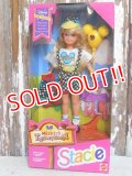 ct-150915-16 Mickey's Toontown / Mattel 1993 Stacie Doll