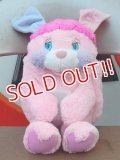 ct-150915-28 Popples / 80's Party Popple Plush Doll