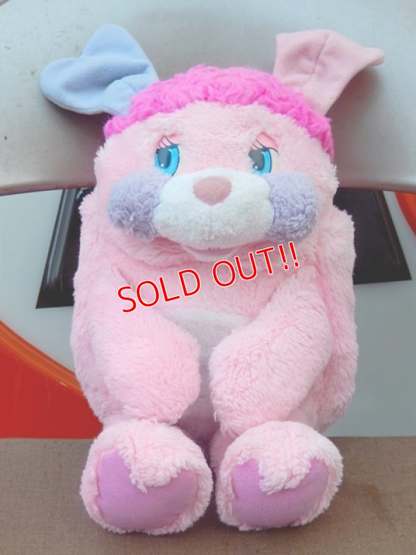 画像1: ct-150915-28 Popples / 80's Party Popple Plush Doll