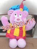 ct-150720-11 Gummi Bear / Cubbi Gummi 80's Plush Doll