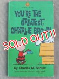 bk-131029-01 PEANUTS / 1971 YOU'RE THE GREATEST,CHARLIE BROWN