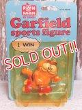 """ct-150922-54 Garfield / 80's PVC """"Rollerskate"""""""