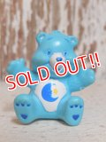 "ct-150811-31 Care Bears / PVC ""Bedtime Bear"""