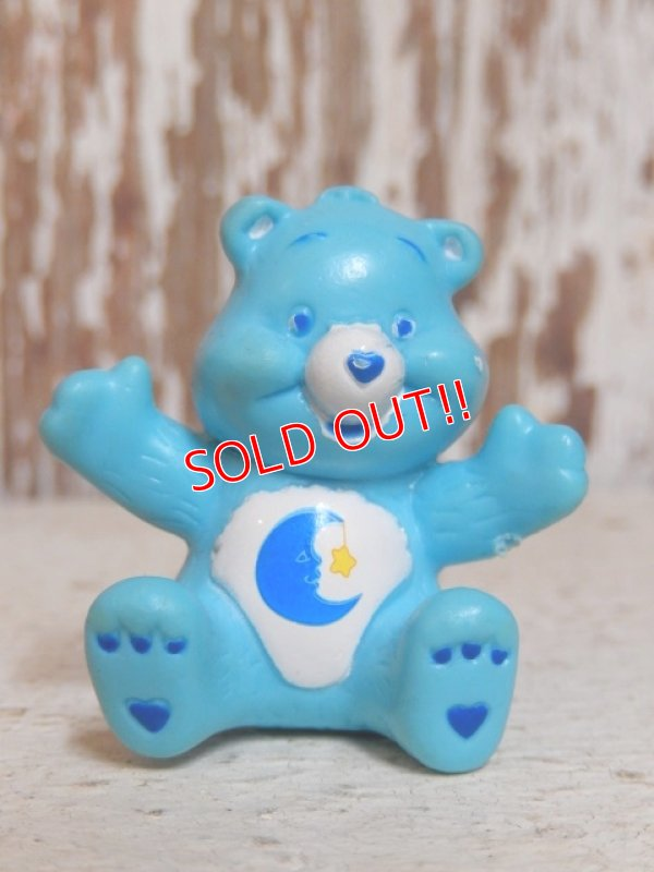 "画像1: ct-150811-31 Care Bears / PVC ""Bedtime Bear"""