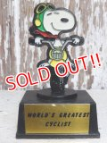"ct-151103-27 Snoopy / AVIVA 70's Trophy ""World's Greatest Cyclist"""