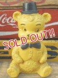 ct-151104-01 Edward Mobley / 50's Bear Rubber Doll