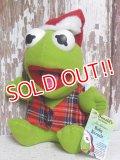 ct-151118-29 Baby Kermit / McDonald's 80's Plush Doll