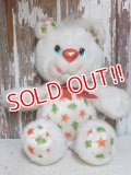 ct-151201-09 YUM YUMS / Christmas Cookie Bear 80's Plush Doll