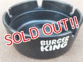 dp-151127-08 Burger King / Vintage Ashtray