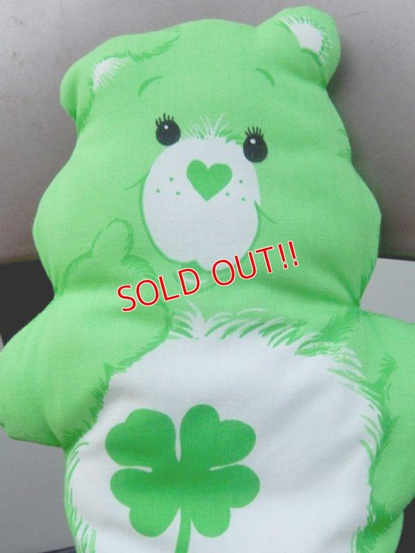 画像2: ct-151224-05 Care Bears / Good Luck Bear 80's Pillow Doll