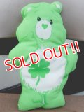 ct-151224-05 Care Bears / Good Luck Bear 80's Pillow Doll