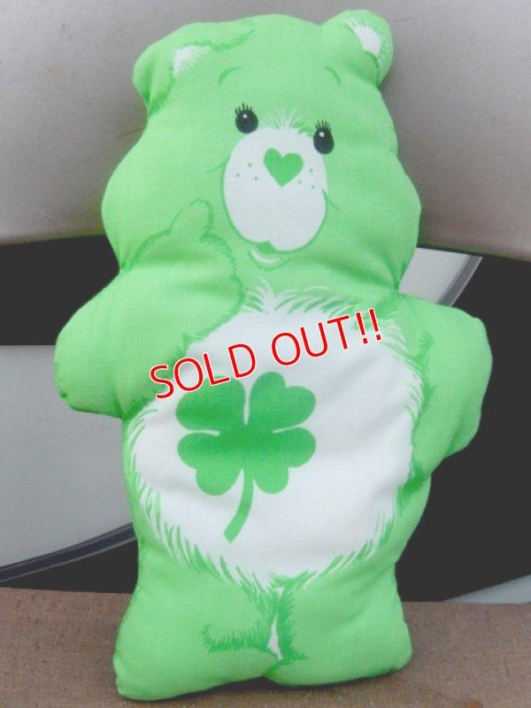 画像1: ct-151224-05 Care Bears / Good Luck Bear 80's Pillow Doll