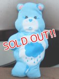 ct-151224-03 Care Bears / Grumpy Bear 80's Pillow Doll