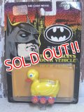 dp-160113-16 BATMAN Returns / ERTL 90's The Penguin's Duck Vehicle