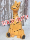 ct-160113-32 Tigger / 60's Squeaky Doll