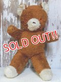 ct-160120-03 Vintage Bear Plush Doll