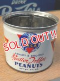 dp-160203-14 Adams & Brooks YMCA / Butter Toffee Peanuts Can