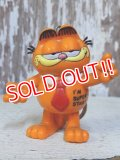 ct-160215-07 Garfield / Bully 80's PVC Keyring