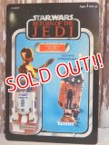 ct-160215-30 R2-D2 / STAR WARS TRILOGY COLLECTION