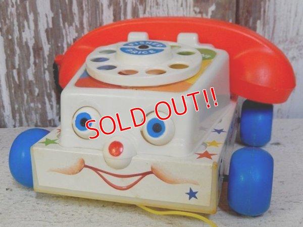 画像1: fp-160215-01 Fisher-Price / 1986 Chatter Telephone