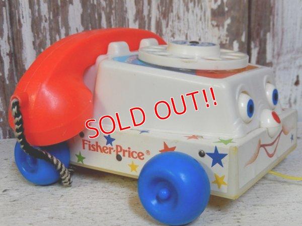 画像2: fp-160215-01 Fisher-Price / 1986 Chatter Telephone