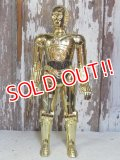 "ct-160215-10 C-3PO / Kenner 1978 12"" Figure"