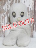 dp-151118-37 Casper / Gund 50's Plush Doll