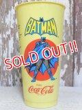 ct-160320-06 Batman / 7 ELEVEN 80's Plastic Cup