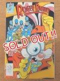 bk-140723-01 Roger Rabbit / Comic April 1991