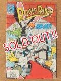 bk-140723-01 Roger Rabbit / Comic July 1990