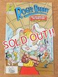bk-140723-01 Roger Rabbit / Comic March 1991