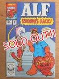 bk-151014-03 ALF / 80's Comic