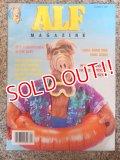 ct-151208-42 ALF Magazine Summer 1989