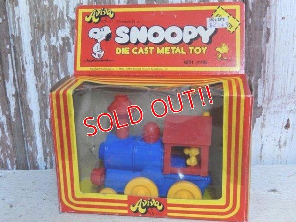 """画像1: ct-160601-20 Snoopy / AVIVA 70's Die Cast Metal Toy """"Locomotive"""""""
