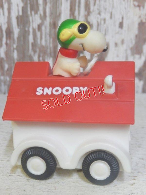 画像3: ct-160601-18 Snoopy / AVIVA 70's Flying Ace Doghouse (S)