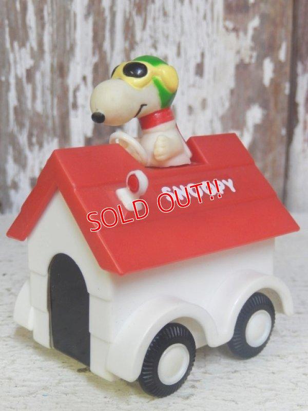 画像1: ct-160601-18 Snoopy / AVIVA 70's Flying Ace Doghouse (S)