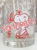 "gs-160603-04 Snoopy / 70's Glass ""This has been a good day!"""