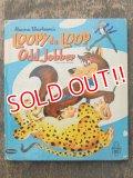 bk-160615-07 Loopy de Loop / Whitman 60's Picture Book