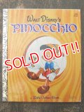 bk-160615-18 Pinocchio / 80's Little Golden Book