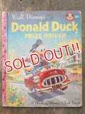 bk-160706-13 Donald Duck Prize Driver / 50's Picture Book