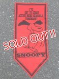 "ct-160721-02 PEANUTS / 70's Banner ""Snoopy"" Red"
