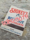 dp-160801-11 Shoney's BIG BOY / Vintage Match Book