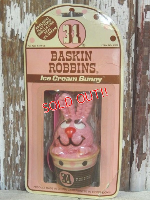 画像1: ct-160801-07 Baskin Robbins / 1987 Ice Cream Bunny