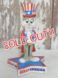 ct-160823-29 Bugs Bunny / Marriott's Great America 70's stand figure