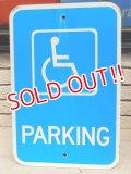 dp-160817-08 PARKING Sign