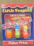 "fp-161001-19 Fisher-Price / 80's Little People ""Circus Clowns"""